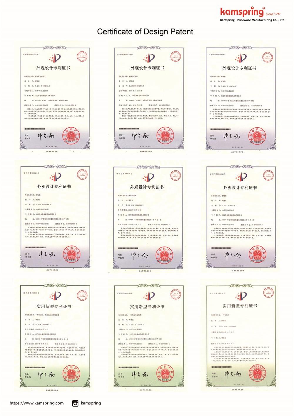 Certificate of Design Patent 小图.jpg